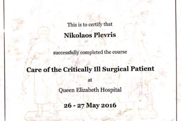 royal_college_surgeonsCA7505D6-98D6-43A7-8AC0-60E75ADF3A36.png
