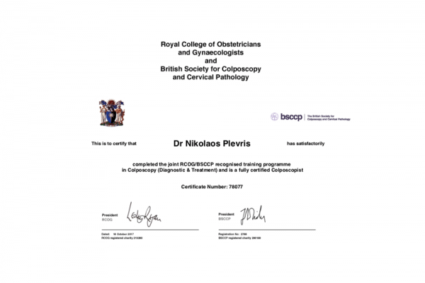bsccp_certificate8CD48BF1-896F-94DC-A865-F74AD4225F11.png